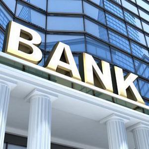 Банки Бискамжи
