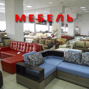 Магазины мебели Бискамжи