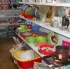Магазины хозтоваров в Бискамже